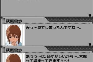 【グリマス】雪歩アイドルストーリーLV5