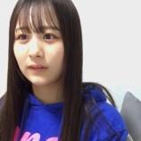 『[動画]2021.04.18(19:44~) SHOWROOM 「≠ME(ノットイコールミー) 尾木波菜」@個人配信 【ノイミー】』の画像