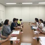『9月  情報委員会』の画像