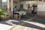 GWだけ!私市駅前に『ほしだ園地の特設コーナー』が出現してる!