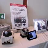 『富士通ソリューション祭りにいってきました。』の画像