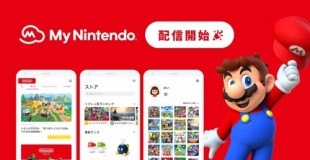 スマホアプリ『My Nintendo』が配信開始!最新ニュースや「遊んだ記録」をチェック!
