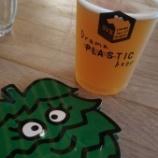 『【新商品】SBVが「IBUKI」使った「ホップフェスト」限定ビール』の画像