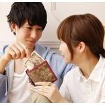 毎日彼女から3000円貰って生活してるwwwww
