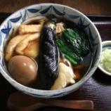 『梅屋敷(東京)』の画像