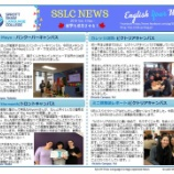 『2019 SSLC News-Vol. 09』の画像