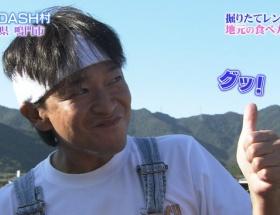 TOKIOのリーダーが凄く手が震えるのって、パーキンソンじゃね?