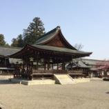 『乃木希典 沙沙貴神社:滋賀県近江八幡市安土町常楽寺』の画像