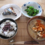『和食のランチ』の画像