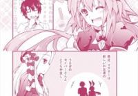 【FGO】うさぎさんが流行って焦るアビーちゃん、黒ひげに力を借りる!! 黒ひげナイスすぎる!!