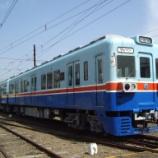 『熊本電鉄 200系』の画像