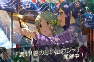 【ミリシタ】『満開!夏の思い出ガシャ』開催!SSR杏奈登場!