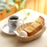『(続)朝カフェの会&ランチ会』の画像
