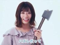 【日向坂46】めいめいが宮崎でマサカリ投法を答えられた理由が判明wwwwwwwwwwww