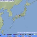 『京都府で震度3』の画像