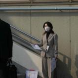 『平成21年度の戸田市の主な施策』の画像
