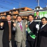 『戸田市議会選挙戦 4日目』の画像