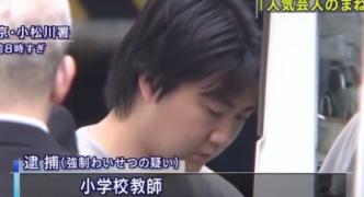 【東京】女児に股間をお盆で隠しただけの「裸芸」強要、ビデオで撮影した男性教諭 懲戒免職