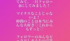 【元乃木坂】どうした・・・ 桜井玲香から報告