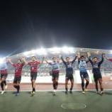 『ファジアーノ岡山 ホームで3―0で完勝! アルゼンチン人大型FWを徳島から期限付き移籍で加入』の画像
