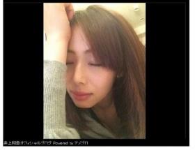 井上和香(33)すっぴん写真が美しすぎるwwwww