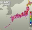兵庫県で30度を超える真夏日に フェーン現象で沖縄より暑く