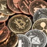 『仮想通貨はじめませんか?【運用報告】』の画像