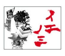 『【速報】明日の「西川貴教のイエノミ!!」100回記念放送に我が軍からLoVendoЯ・カンガル・元Berryz工房・チャオベラ出演決定!!!』の画像