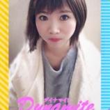 『ダイナマイト「るい」日暮里のデリヘル体験談|80分11,000円』の画像