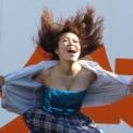 2013年 第49回湘南工科大学 松稜祭 ダンスパフォーマンス その7