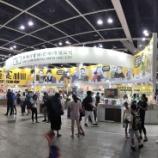 『「本を読まない」と言われている香港人が大挙して押し寄せる「香港ブックフェア」に行ってきた』の画像