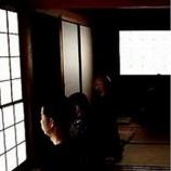 『ZOOM坐禅摂心:2021年ゴールデンウィーク 悟りの体現者・松本自證老師指導』の画像