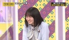 【乃木坂46】遠藤さくらの爆笑が可愛すぎる・・・
