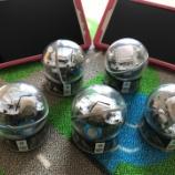 『【夏の特別レッスン STEAM教室】Sphero(スフィロ)とOzobot(オゾボット)を使ってプログラミング』の画像