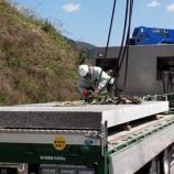 『ダム建設工事 常用洪水吐オリフィス』の画像