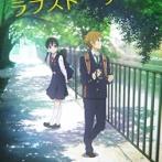【悲報】青葉、京アニに作品すら読まれていなかったことが判明する…