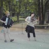『後谷公園街角広場ミニコンサート開催しています』の画像