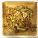 『全粒粉スパゲッティで、焼きそばを作った!47.3kg』の画像