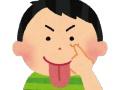 宇多田ヒカル、息子にスカートをめくられる