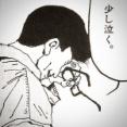 【グラブル】ナタクさんせっかくプレイアブル化されたのに弱すぎる…