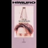 『【×年前の今日】1988年10月7日:氷室京介 - DEAR ALGERNON(2nd SINGLE)』の画像