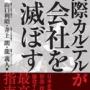 共著にて新刊書を出版いたしました。