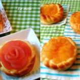 『アップルブレッド 自家製酵母とイースト』の画像