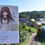 ~Anime pilgrimage~鎌倉民ものがたり