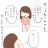 【絵日記】あさごはんマーチ