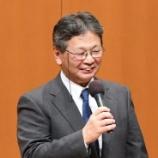 『吉川和夫学長、福川伸陽退団、脇園所属事務所』の画像