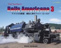 『Rails Americana 3  8月21日(土)発売』の画像