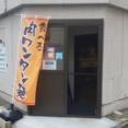 青森県青森市長島食堂のエビフライカレー