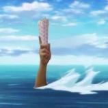 『【画像集】アニメ艦これPV第壱弾の赤城の水上スキーがネット上で大量のクソコラが作られ話題に!#艦これ 3/5』の画像