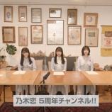 『乃木坂46 4期生よりサプライズ発表解禁!!!!!!!!!!!!キタ━━━━(゚∀゚)━━━━!!!』の画像